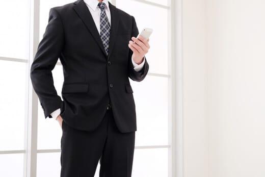 そもそも天職って何なのか、そして転職はどうやって見つけるのか